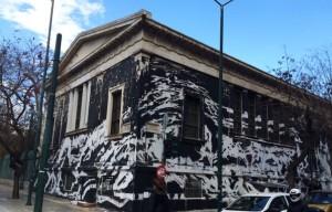 Γκράφιτι στο Πολυτεχνείο