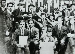 Πρωτομαγιά συγκέντρωση σοσιαλιστών στη Θεσσαλονίκη